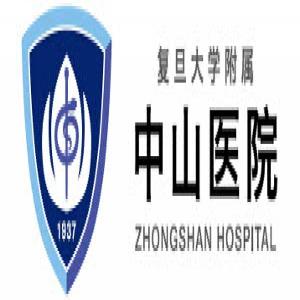 上海•中山医院