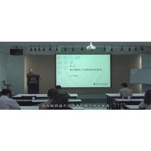 制作工艺师-第1课标识制作师的社会责任