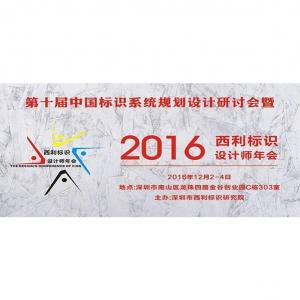 赵阳《跨界之力量——创新设计的好方法》