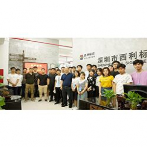 【培训预告】第26期标识系统规划设计师集训班