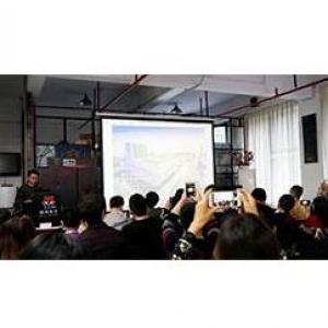 【年会案例分享】李顺——《观湖文体中心标识系统规划设计》
