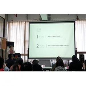 年会案例分享丨庞艳雷——《福安小区楼体形象分析&华强北科技时尚文化特色街试点工程》